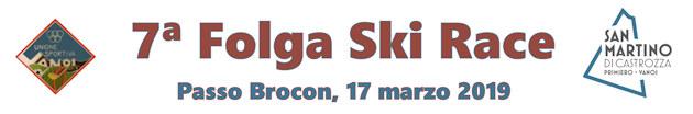 Folga Ski Race